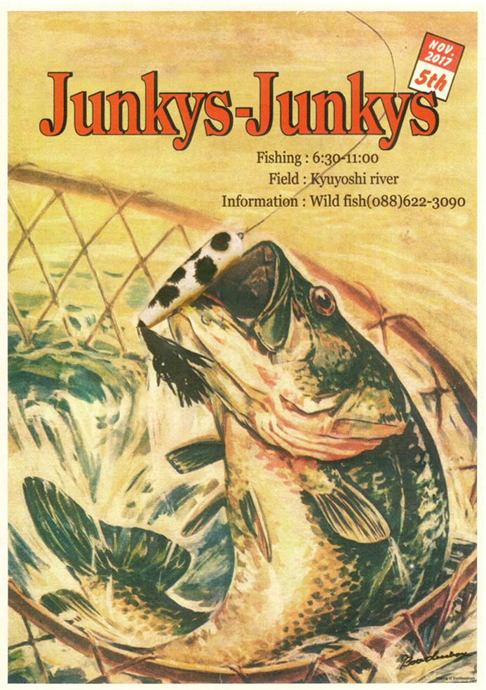 JUNKYS_JUNKYS2017.jpg
